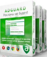 Adguard антибаннер, веб-фильтр, программа для блокировки рекламы
