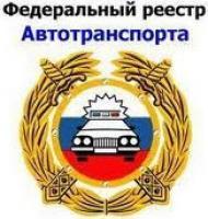 Обновленная база данных ГИБДД РФ и Казахстана